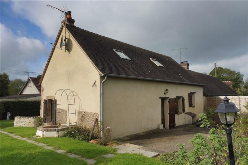 Vente maison / villa Moulins la marche 137000€ - Photo 9