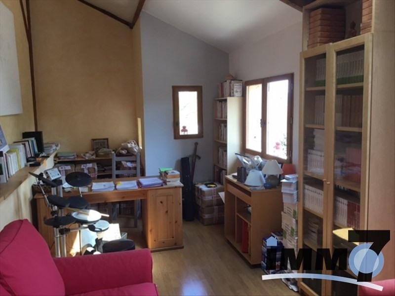 Vente maison / villa La ferte sous jouarre 196000€ - Photo 4