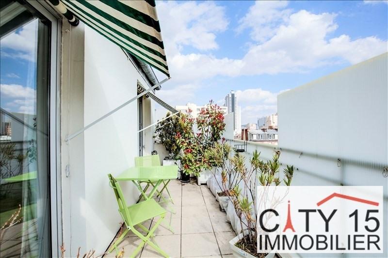 Investimento apartamento Paris 15ème 580000€ - Fotografia 1
