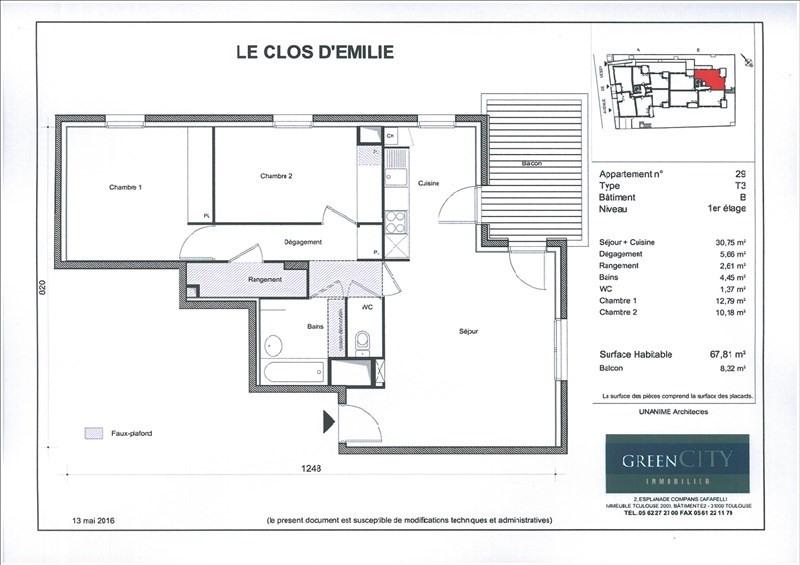Vente appartement Ferney voltaire 341900€ - Photo 3