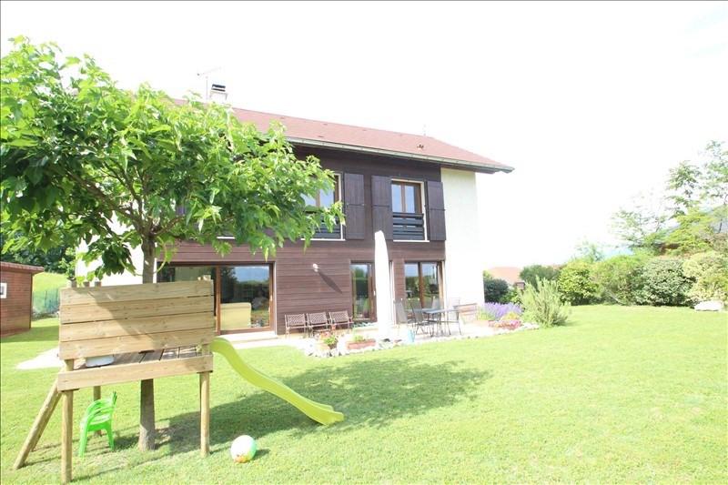 Vente de prestige maison / villa Le bourget du lac 595000€ - Photo 10