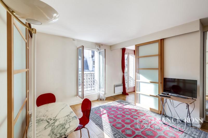 Location appartement Paris 5ème 1700€ CC - Photo 3