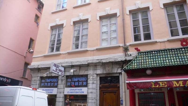 Location appartement Lyon 1er 576€ CC - Photo 5