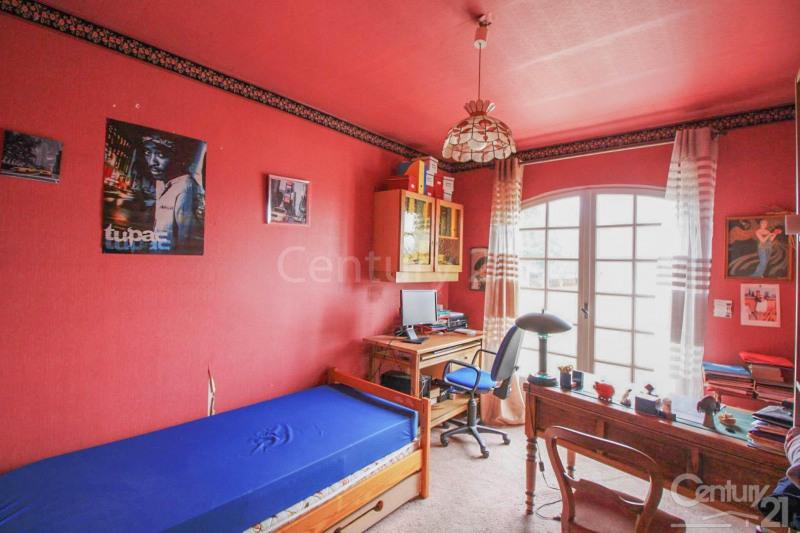 Vente maison / villa Fonsorbes 303000€ - Photo 7