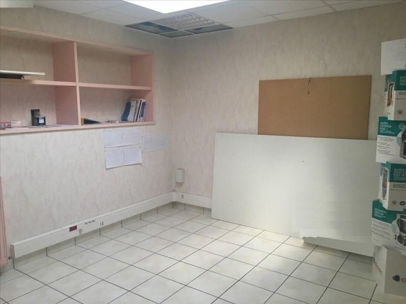 Location bureau Fougeres 1200€ HT/HC - Photo 8