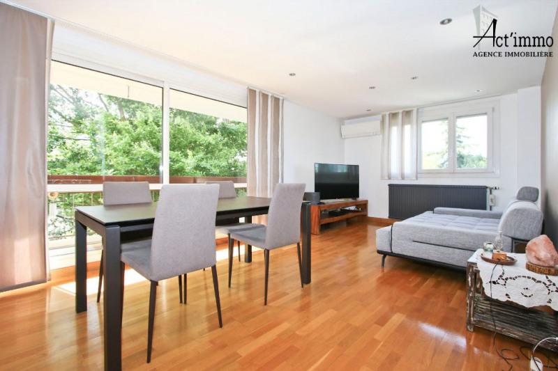 Vente appartement Echirolles 220000€ - Photo 1