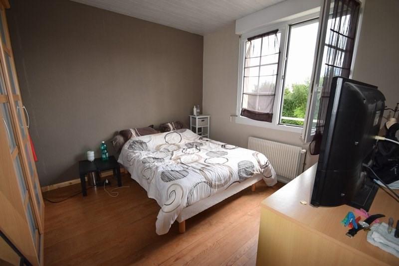 Vente maison / villa St martin d aubigny 123400€ - Photo 4