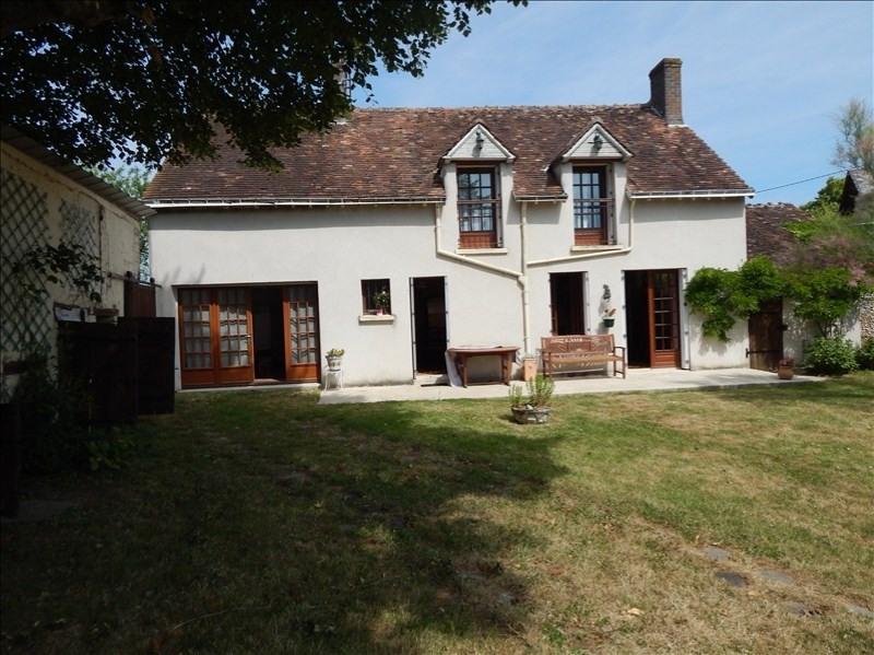 Vente maison / villa Vendome 126000€ - Photo 11