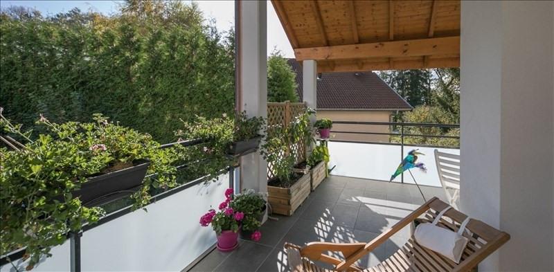 Sale apartment Cercier 239000€ - Picture 1