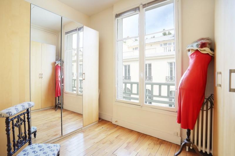 Престижная продажа Частная гостиница Neuilly-sur-seine 4200000€ - Фото 13