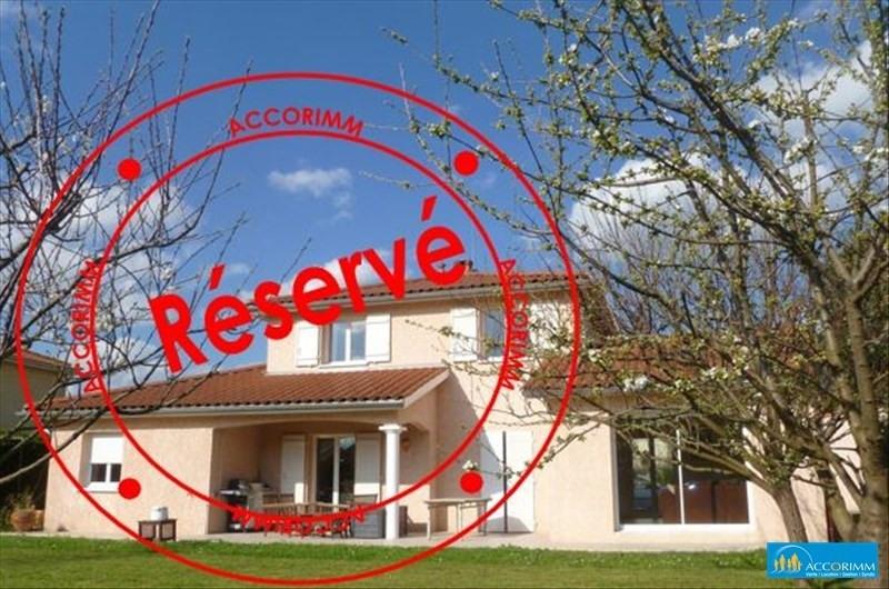 Vente maison / villa Ternay 445000€ - Photo 1