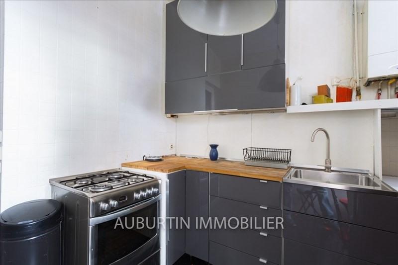 出售 公寓 Paris 18ème 610000€ - 照片 4