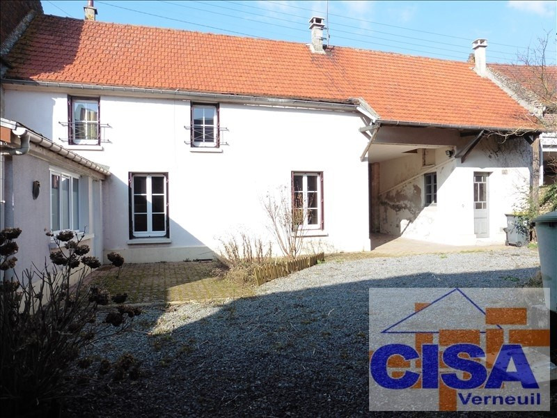 Vente maison / villa Rieux 188 000€ - Photo 1