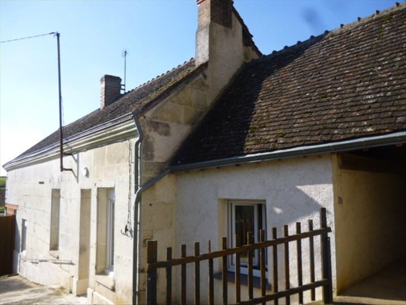 Vente maison / villa Montoire sur le loir 86500€ - Photo 1