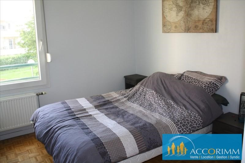 Vente appartement Villeurbanne 169 000€ - Photo 5