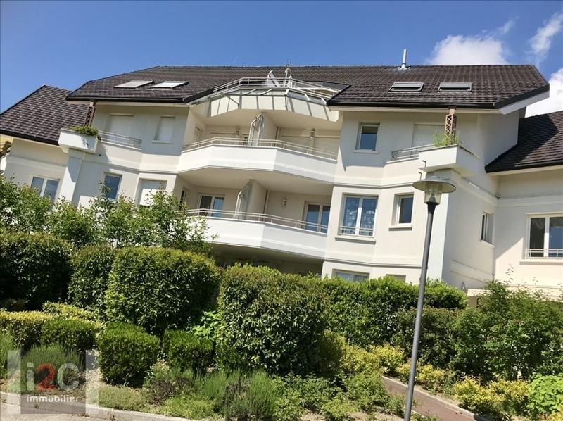 Sale apartment Divonne les bains 660000€ - Picture 7