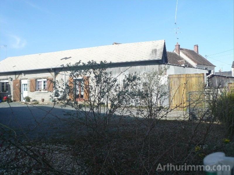 Vente maison / villa Sancerre 57000€ - Photo 5