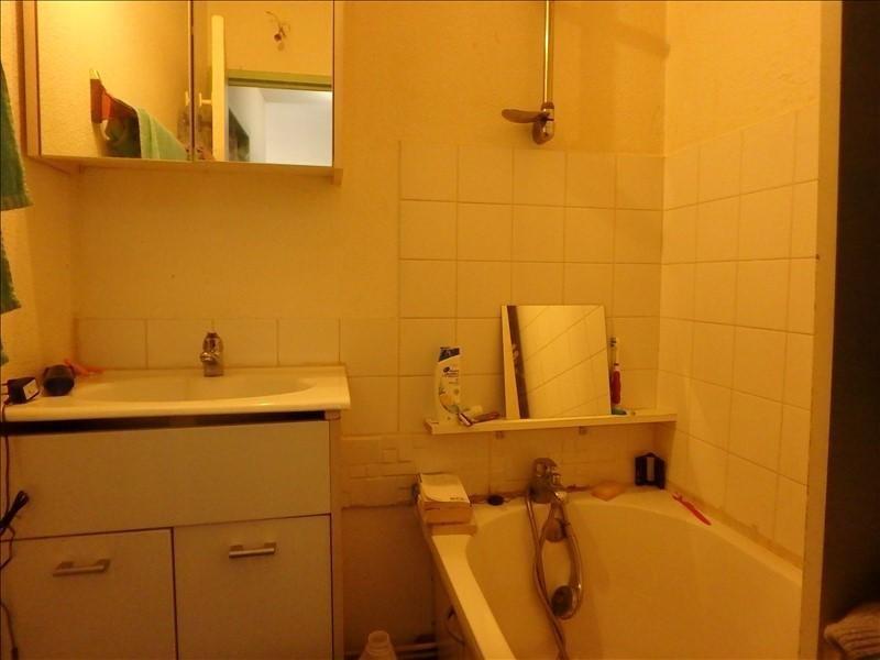 Vente appartement Montastruc la conseillere 67500€ - Photo 5