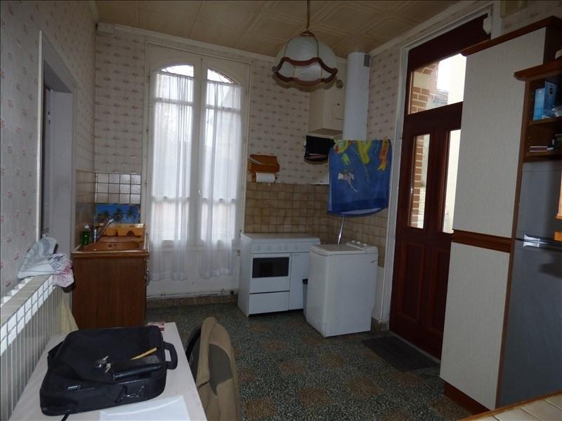 Vente maison / villa Moulins 99000€ - Photo 3