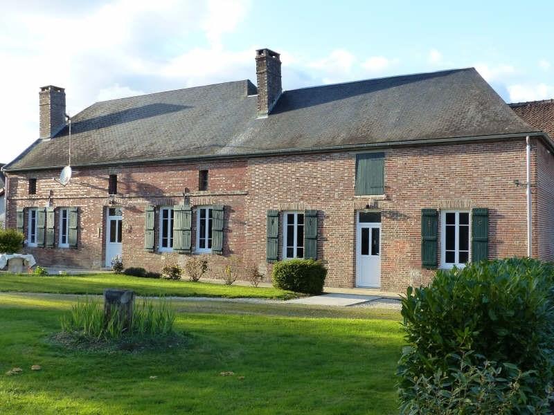 Vente maison / villa Neuvy sautour 149500€ - Photo 8