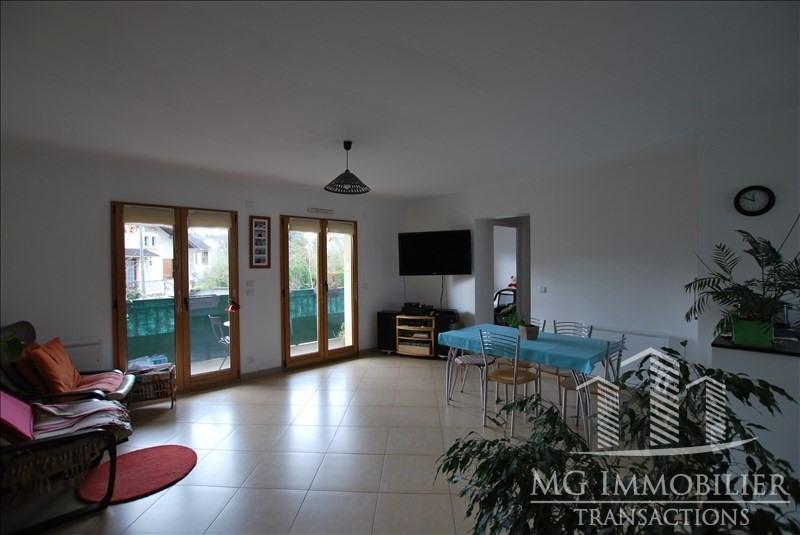 Vente appartement Montfermeil 192000€ - Photo 4