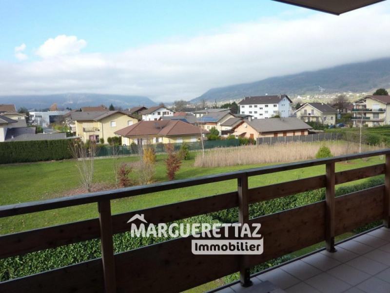 Vente appartement Scionzier 123000€ - Photo 7