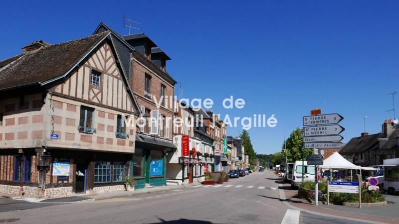 Sale site Montreuil-l'argille 11500€ - Picture 10