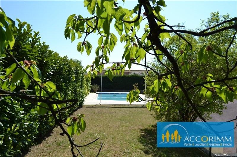 Vente maison / villa Corbas 485000€ - Photo 10