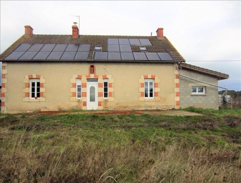 Vente maison / villa Gannay sur loire 94150€ - Photo 1