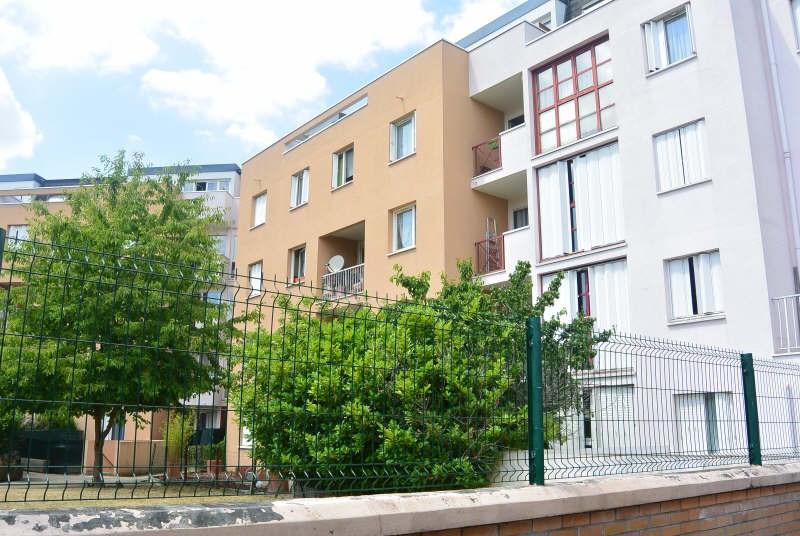 Vente appartement Courcouronnes 99000€ - Photo 8