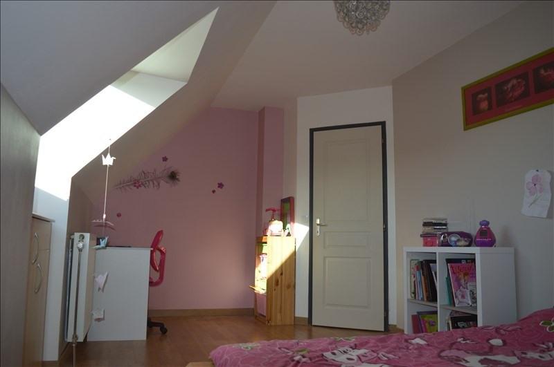 Vente maison / villa Change 227000€ - Photo 2