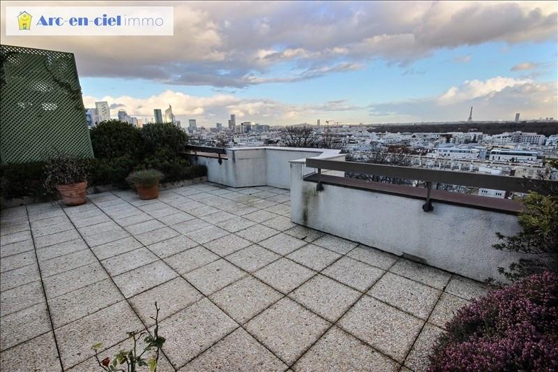 Revenda residencial de prestígio casa Suresnes 1495000€ - Fotografia 4