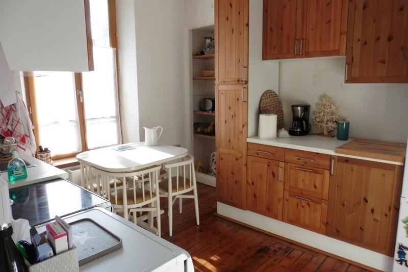 Vente maison / villa Coutances 235300€ - Photo 4