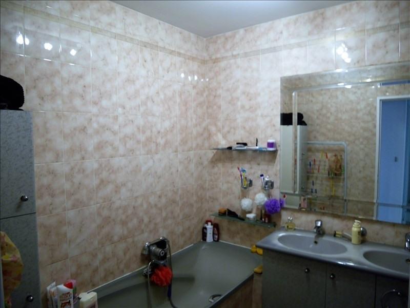 Sale apartment Sarcelles 150000€ - Picture 7