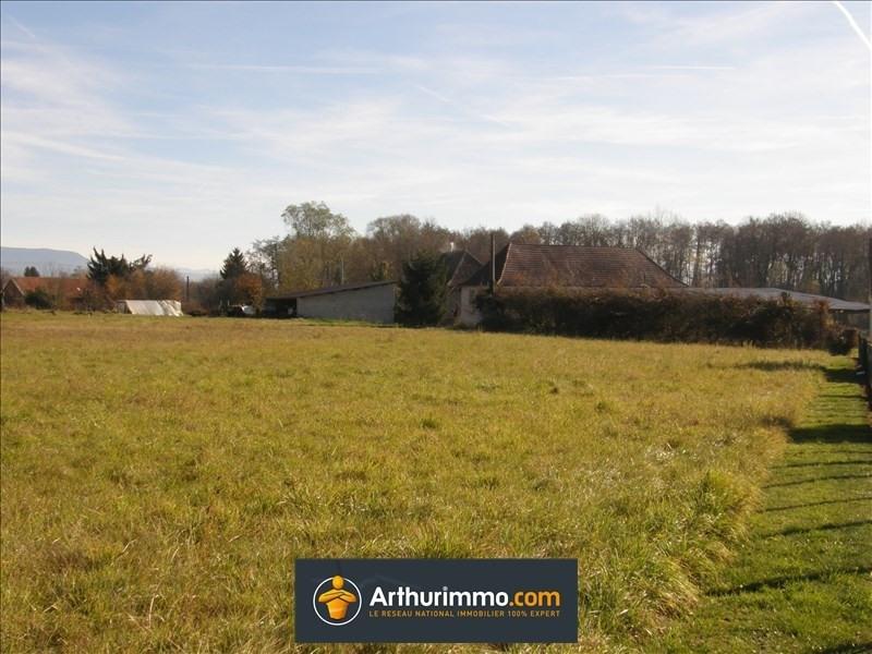 Vente terrain Morestel 75000€ - Photo 5