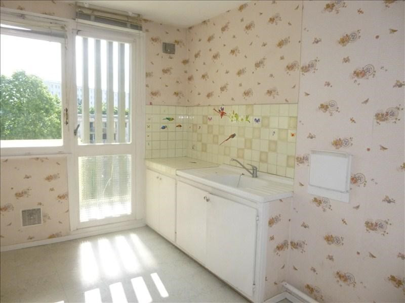 Vente appartement Saint quentin 42 600€ - Photo 1