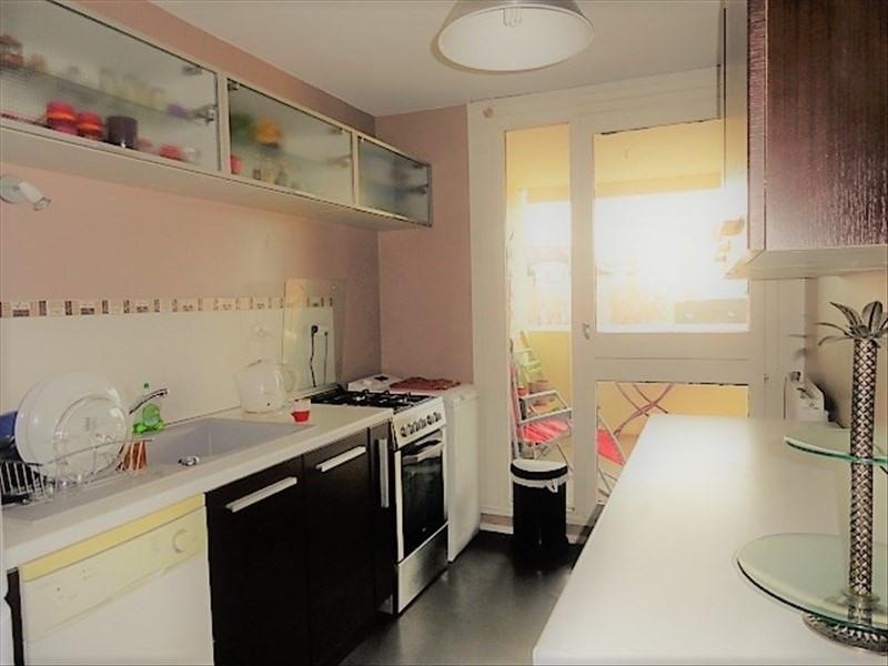 Vente appartement Rambouillet 198000€ - Photo 4