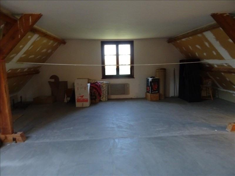 Vente maison / villa Lucenay les aix 181900€ - Photo 8