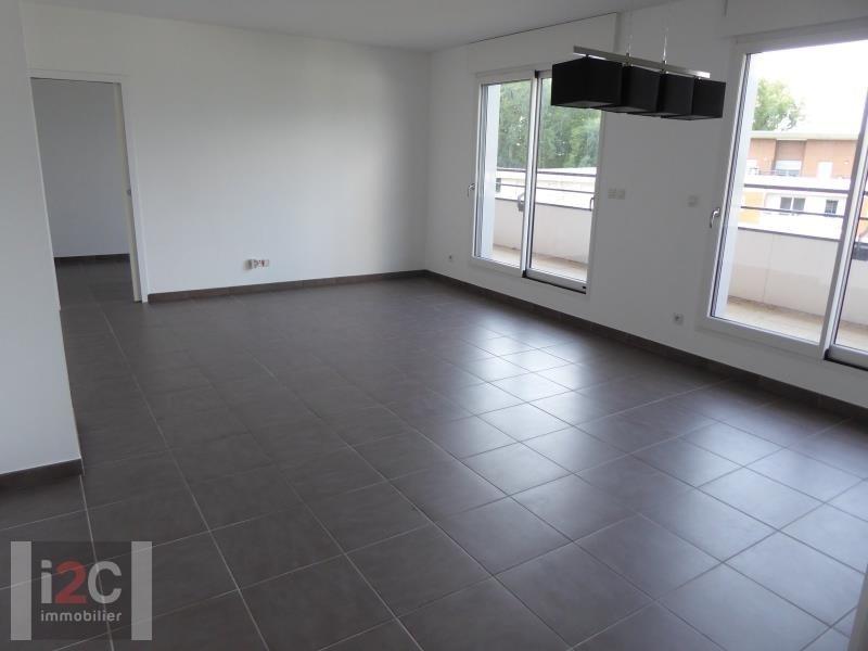 Vente appartement Prevessin-moens 610000€ - Photo 4