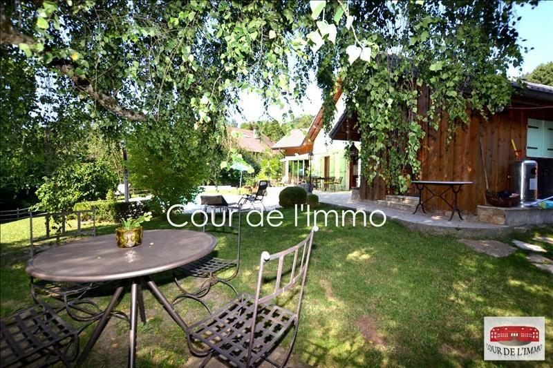 Vente de prestige maison / villa Fillinges 580000€ - Photo 5