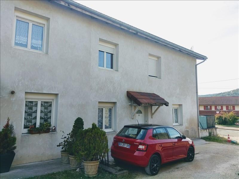 Vente maison / villa St martin du frene 136000€ - Photo 7
