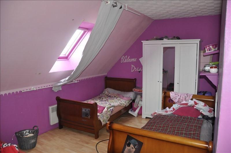 Vente maison / villa Soissons 148000€ - Photo 8