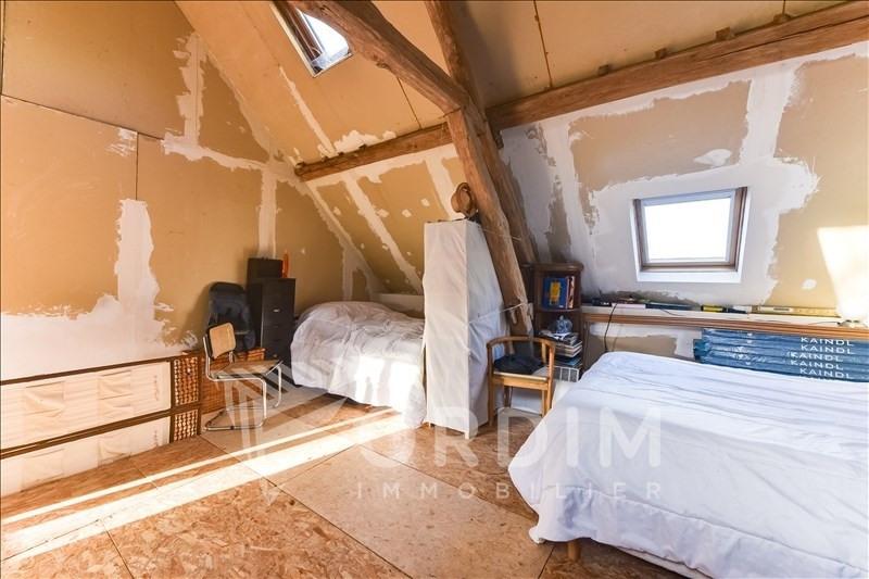 Sale house / villa Cosne cours sur loire 61000€ - Picture 10