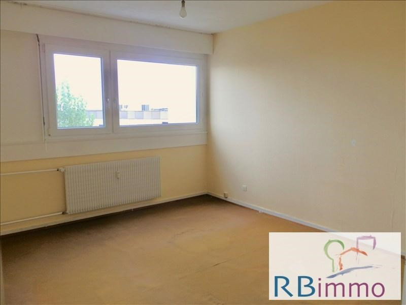 Vente appartement Strasbourg 149500€ - Photo 5