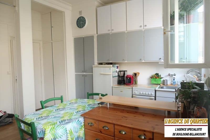 Revenda apartamento Boulogne billancourt 319000€ - Fotografia 2