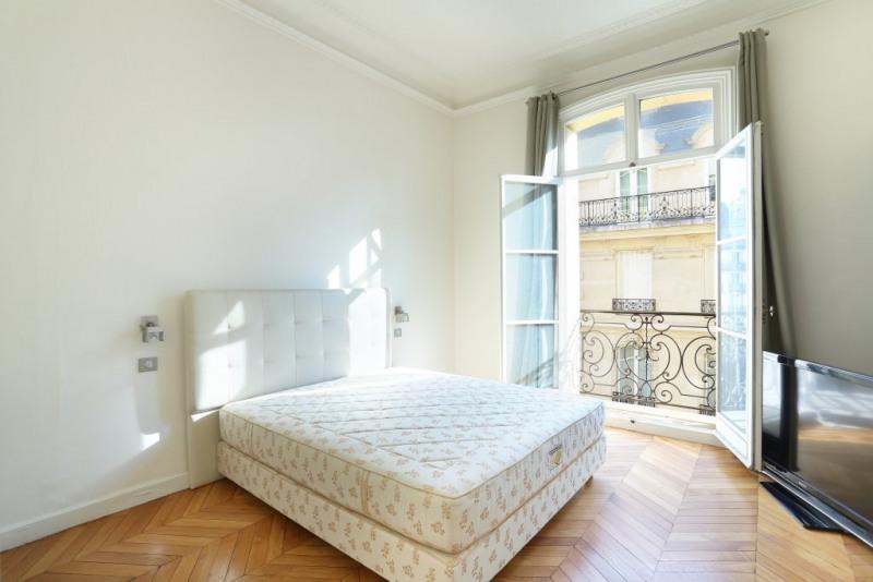 Престижная продажа квартирa Paris 16ème 3490000€ - Фото 14