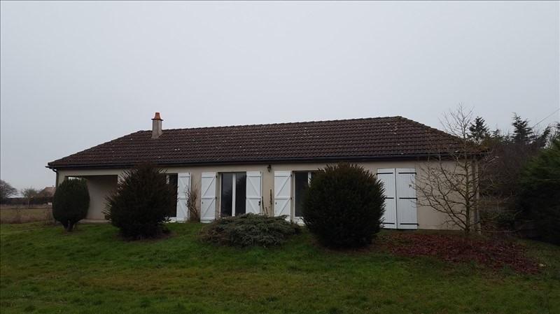 Vente maison / villa Avord 123000€ - Photo 1