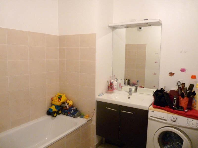 Sale apartment Vaulx en velin 149000€ - Picture 6