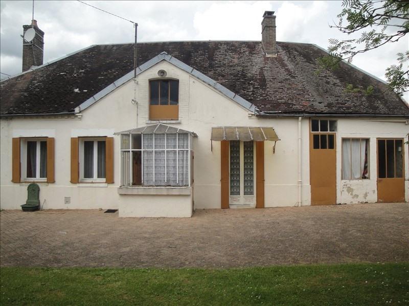 Vente maison / villa Vauchassis 92000€ - Photo 1