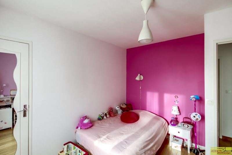 Vente maison / villa L'union 309750€ - Photo 5